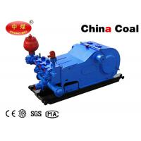Buy cheap Drilling Water or Mud Pump Pumping Equipment with CE / SGS / ISO product