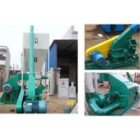 Buy cheap Combined Wood Crusher product