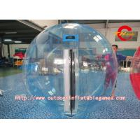 Buy cheap 0.8mm PVC Human Zorb Water Ball / Inflatable Water Walking Ball For Adults product