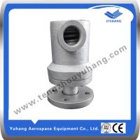 Buy cheap Steam Rotary Joint,Steam Rotary Union,Steam Swivel Joint product