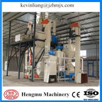 Buy cheap chicken feed production line/chicken feed pellet machine with CE approved product