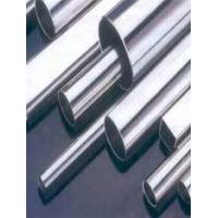 Buy cheap Mild steel square tube product