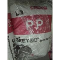 China pp    pp    pp on sale