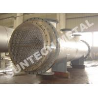 China S31603 / 316L Stainless Steel Floating Head Heat Exchanger  for Acetic Acid Industry wholesale
