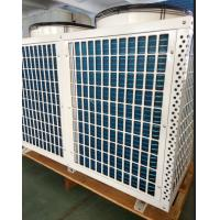 Buy cheap 15p Swimming Pool Heat Pump Dehumidify Constant Temperature Anti - Corrosion from wholesalers
