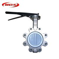 Quality api 609 lug type butterfly valve dn100 pn16 for sale