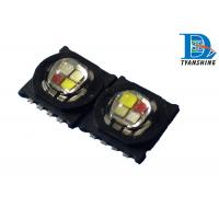 Buy cheap RGBW High Power LED Module 15W MCE Multi-colored LEDs 800lm product