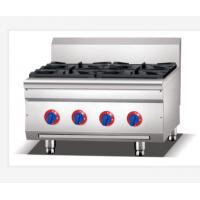 China Professional Four Burner Stove Free Standing Gas Stove 4 Burner Stainless Steel on sale
