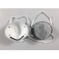 Buy cheap Grey Dust FFP2 Cup Shape No Valve KN95 Filter Mask product