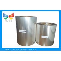 Buy cheap 78% Shrink 40mic Transparency TDO–PLA Films For Thermo - shrinking Sleeves from wholesalers