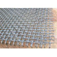 Buy cheap Plain Weave Stainless Steel Wire Mesh Screen Custom Size Temperature Resistance product