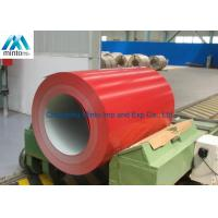 Buy cheap Aluminum Mirror Pre Painted Steel Coil Cold Rolled Coil ASTM JIS GB AISI product