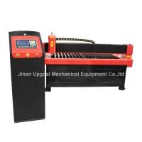 Buy cheap Air Hose Plate Plasma Cutting Machine 1300*2500mm product
