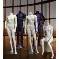 Buy cheap PU mannequin display product