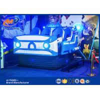 China Virtual Reality Simulation Rides Virtual Reality 9D Cinema Amusement Ride 9D VR on sale