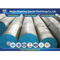 Quality Cold Work Tool Steel AISI D6 Forged or Hot Rolled Special Steel Rod for sale