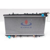 Buy cheap Custom 21460-0M501 Nissan Radiator with oil cooler for SUNNY B14 ' 1994 product