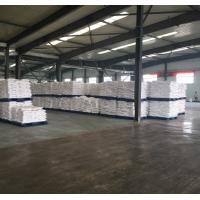 Buy cheap Industrial Grade Sodium Sulphate Anhydrous 99% With Low Content Chlorine from wholesalers