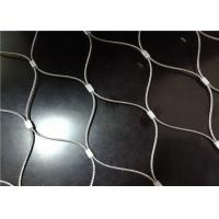 Buy cheap 5mm Stainless Steel Bird Mesh product