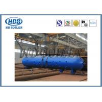 Buy cheap Pressure Vessel Boiler Steam Drum Fire / Water Tube ASME Certification product