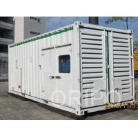 Buy cheap silent power plant big power diesel generator with cummins engine product