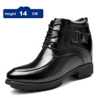 Men's Elevator Height Increased Shoes Taller 5.51 Inches for Wedding Genuine