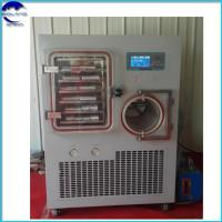 Buy cheap factory price food processing Freeze Dryer Machine Manufacturer,Silicone Oil Heating Lyophilizer Machine For Sale product