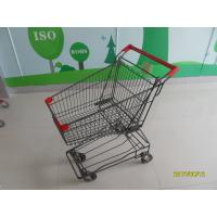 China 45L Super Market Shopping Cart For Small Market With Red Palstic Parts CE TUV wholesale