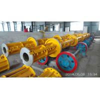 Quality Prestressed Concrete Spun Pile Reinforce Casted Steel Moulds Technical parameter for sale