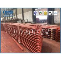 Buy cheap Water Heat Carbon Steel Boiler Heat Exchange Part Superheater Replacement For from wholesalers