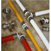 Buy cheap seamless weld PEX-AL-PEX multilayer pipe for floor heat product
