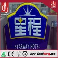 Buy cheap Vacuum Moulding Sheet Forming Strong Ultra-thin LED Signage Letter Billboard With Store Na product