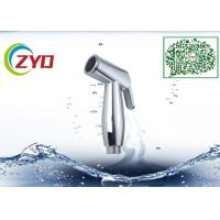 Buy cheap Round Bathroom Toilet Hand Spray, Stainless Steel Hose Toilet Hand Shower product