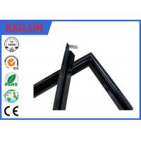 Buy cheap Black PVDF Coating Aluminium Solar Panel Frame For 200 Watt Solar Panel Mounting Frames product