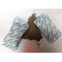 Buy cheap Pharmaceutical Raw Material Activated Clay Desiccant Moisture Absorbing Desiccant product