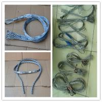 Buy cheap Cable Pulling Sock,Pulling Grips,Support Grip,CABLE STOCKINGS product