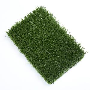 China S Shape Sport Flooring Artificial Football Grass for Soccer on sale
