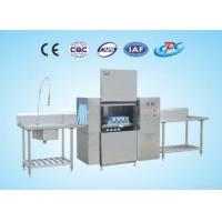 Buy cheap Commercial Dishwashing Machine Sw200d(industrial Dishwasher ) product
