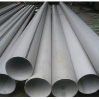 Buy cheap 304 304L 316 316L Stainless Steel Welded Pipe , 1.6mm - 5.0mm Seamless Boiler Tubes product