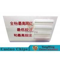 Buy cheap Baccarat Dedicated Casino Game Accessories Poker Game Table Bet Limit Sign product