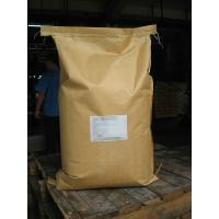 Quality Food Grade Emulsifiers for cake for sale