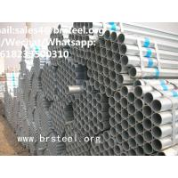 Quality low price hot dipped galvanized coils steel pipes for sale