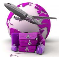 Buy cheap Freight Forwarding Services / Cargo Freight Services to New Zealand product