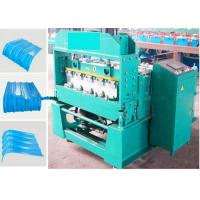 Buy cheap Curving Roof Sheet Cold Roll Forming Machine / Bending Machine By PLC from wholesalers