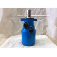 Buy cheap BMH Of BMH200,BMH250,BMH315,BMH400,BMH500 Orbital Hydraulic Motor Which Replace Danfoss OMH Series product