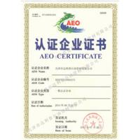 DALIPU OIL COUNTRY TUBULAR GOODS CO.,LTD Certifications