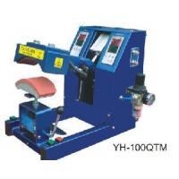 Buy cheap YH-100QTM Pneumatic Digital Cap Press product