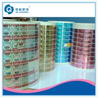 Buy cheap Tamper Resistant Self Adhesive Custom Hologram Stickers For Bottle / Jar product