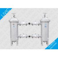 Buy cheap 1 - 24 Number Duplex Basket Filter Housing 0.05 - 33㎡ Filter Area For Coatings Industry product