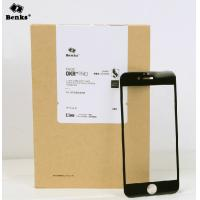Buy cheap Original Benks OKR+PRO Full Screen Glass Cover For Iphone 6/6 Plus Curved Edge product